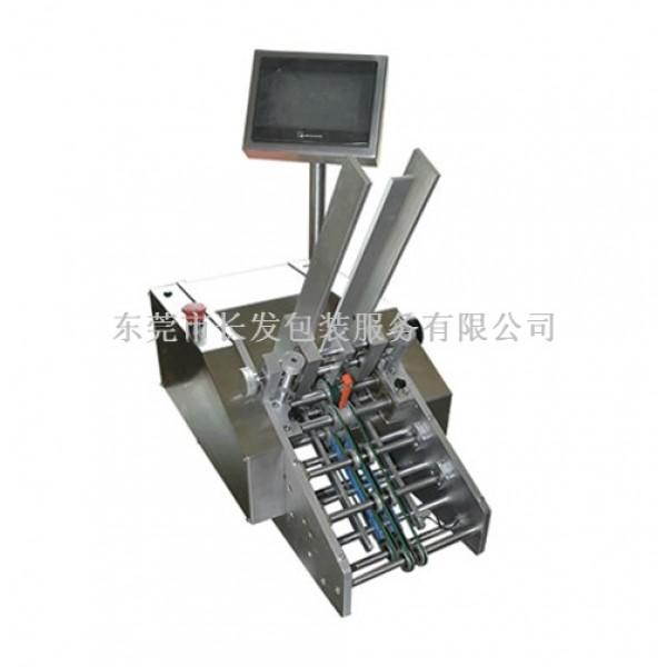 Automatic card machine