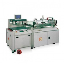 fufa-auto ccd  registering worktable