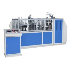 ZBJ-NZZ Automatic Medium Speed Paper Cup Machine