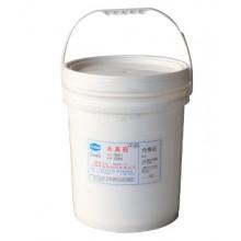 PVC Laminated Adhesive RY3317
