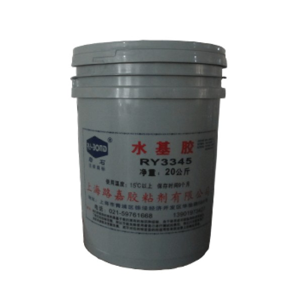 Assembly adhesive RY3345