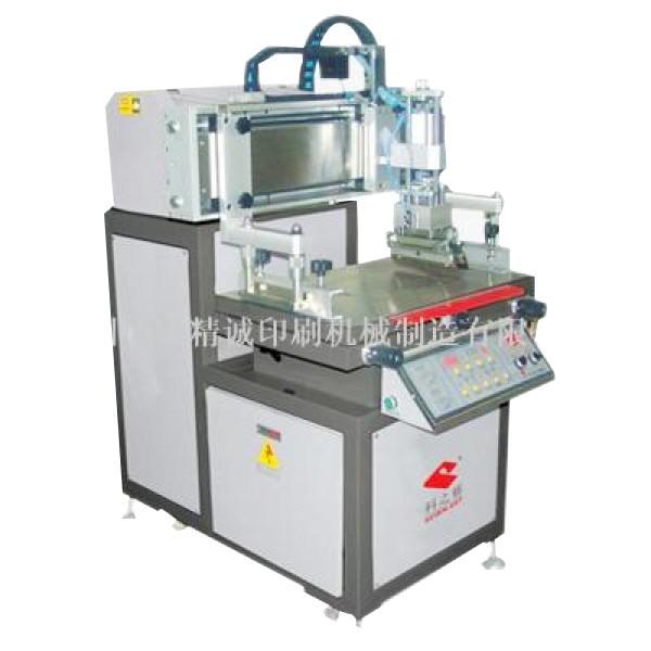YKP-3550 Four-arm Screen Printer