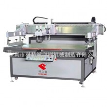 YKP-70100 Four-arm Screen Printer