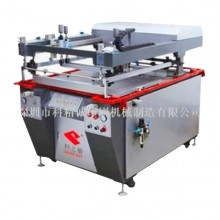 Front Positioning Oblique-arm Screen Printer