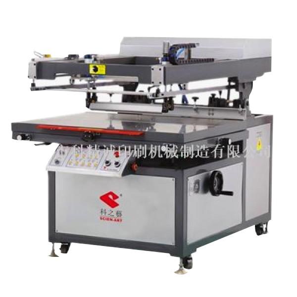 YKP-70100 Oblique-arm Screen Printer
