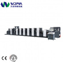 PS Plate Intermittent Offset Printing Machine