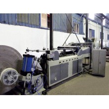 HQJ600-1600B Computer Controlled Sheeting Machine