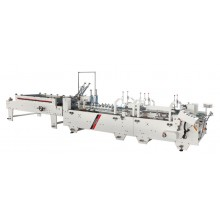 YZHH automatic high-speed prefold folder gluer