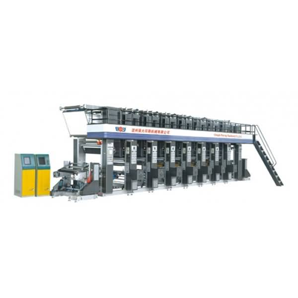 QHSY high speed computerized rotogravure printing machine (seven-motor configuration)