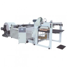 DFJ600-1600B Automatic Paper Cutting Machine