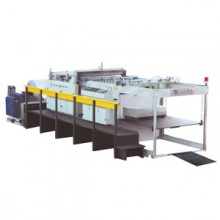 DFJ-1400/1600D Automatic Sheeting Machine