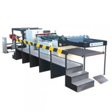 DFJ-1400-1700C Automatic Rotary-blade Sheeting Machine