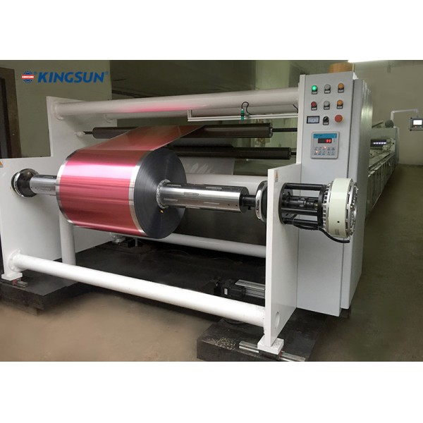 Demetalizing Machine for Aluminum Foil and metallized film