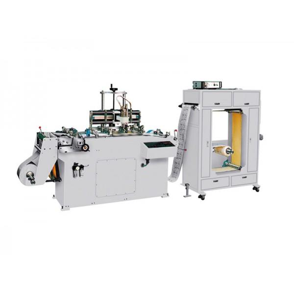 WQ-320 Roll Screen Printing Machine